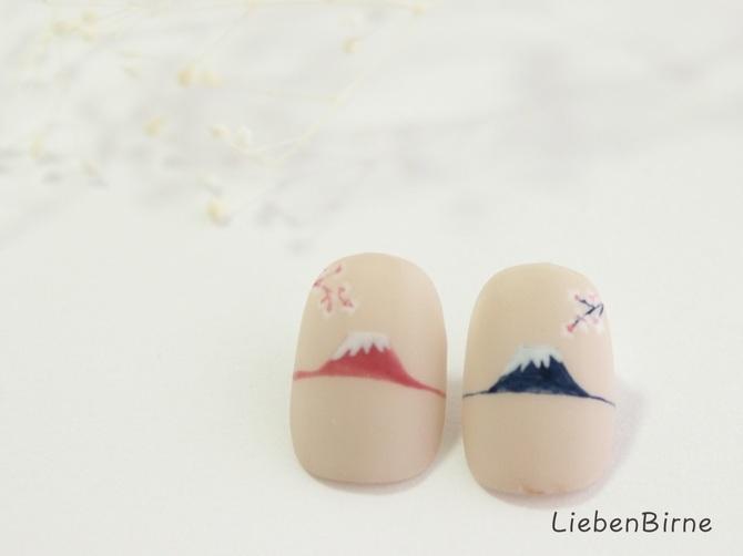 夫婦富士山