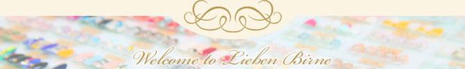 Welcome to Lieben Birne